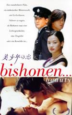 Bishonen . . . Beauty