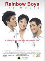 Rainbows Boys - The Movie