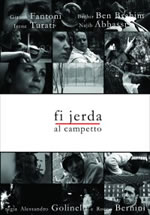Fi Jerda - Al campetto