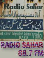 Radio Sahar - 88.7 FM