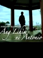 Antonio's Secret