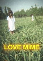 Love Mime