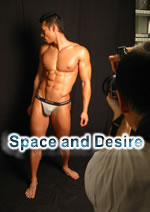 Space and Desire
