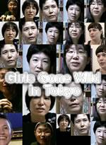 Girls Gone Wild in Tokyo