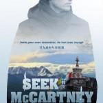 5660-21-seekmccartney