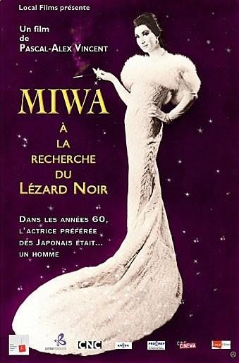 Miwa - A Japanese Icon