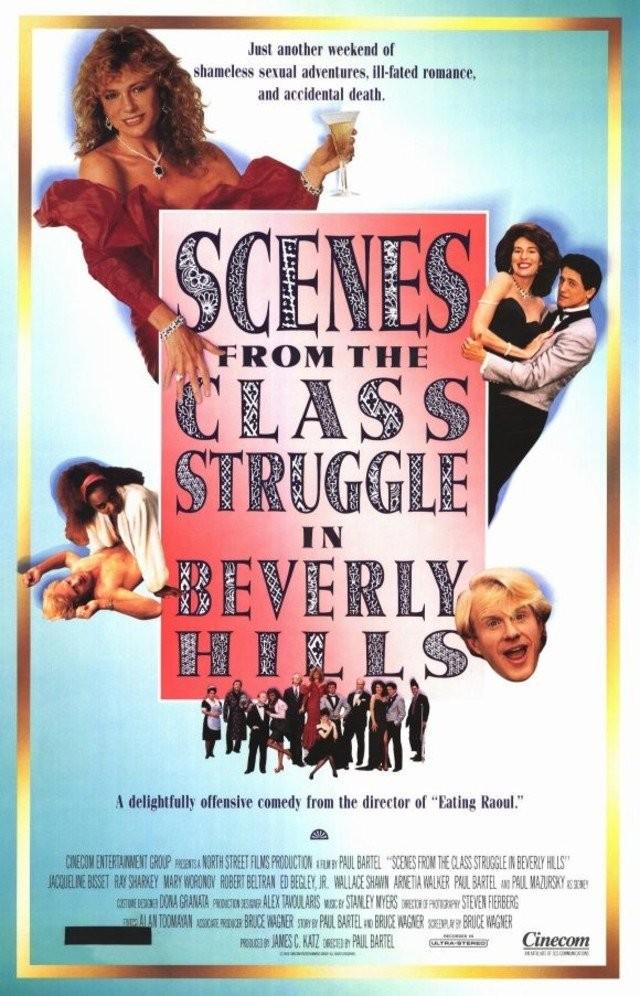 Scene di lotta di classe a Beverly Hills