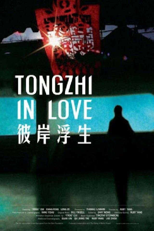 Tongzhi in Love