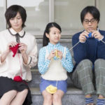 close-knit-02