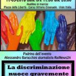 Apple pie: l'amore merita lgbt+  Un nuovo gruppo LGBT ad Avellino