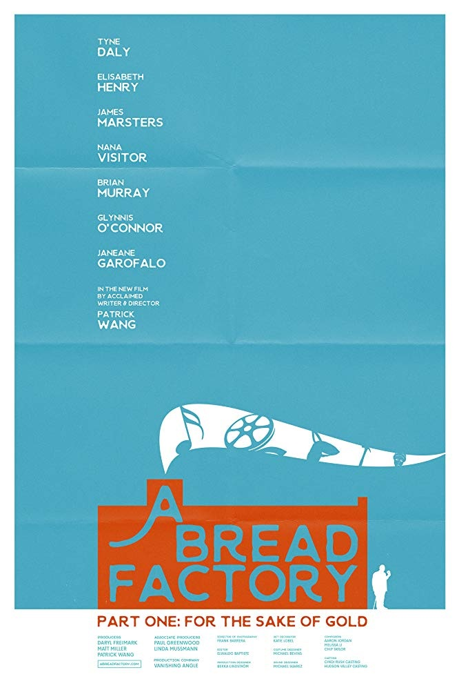The Bread Factory (1 candidatura)