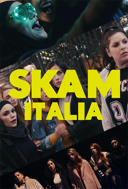 Skam Italia  - stagione 2 (su TimVision)