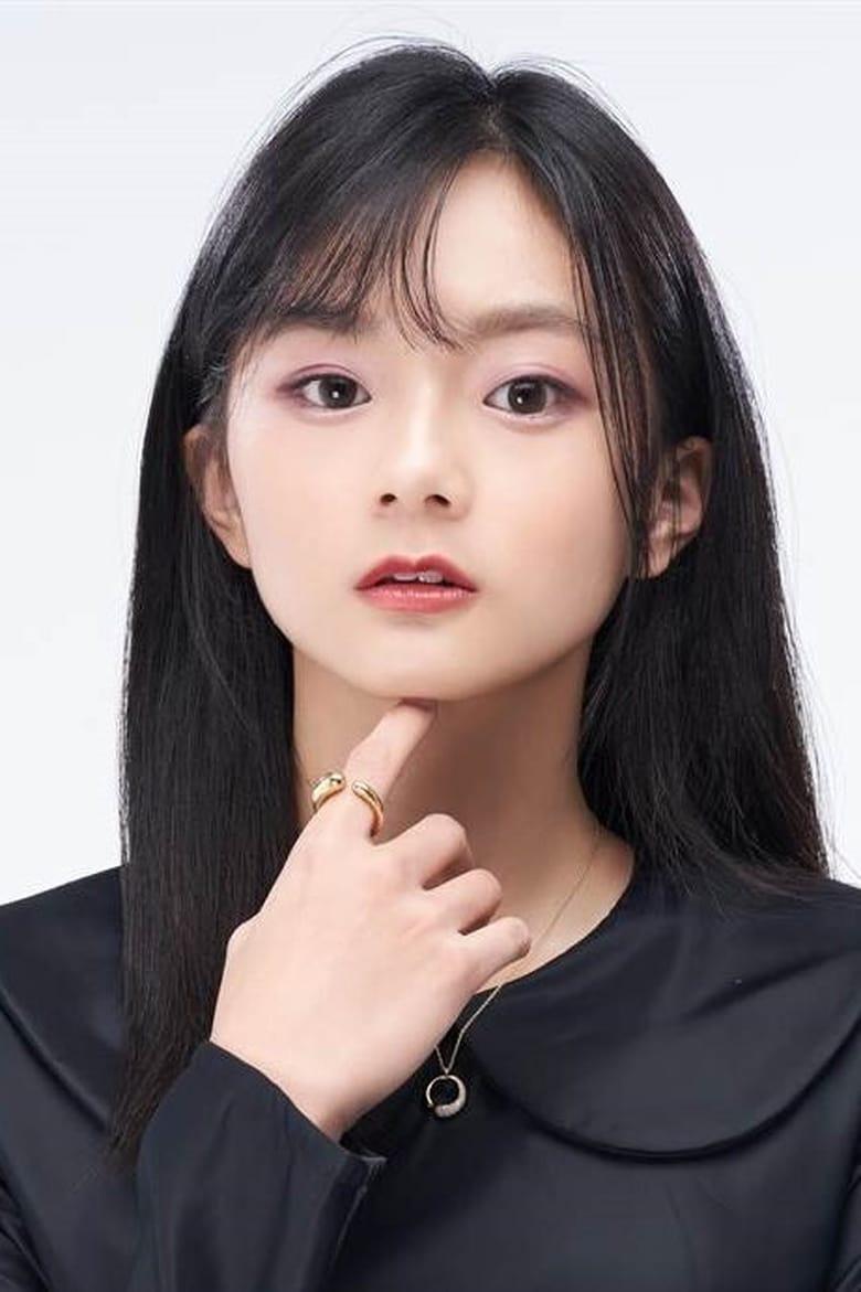 Mimi Shao